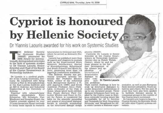 Laouris HSSS Award in Cyprus Mail
